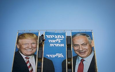 An election campaign billboard of the ruling Likud party reading 'Netanyahu is a different league' shows Israeli Prime Minister Benjamin Netanyahu (R) and US President Donald Trump (L) shake hands at the entrance to Jerusalem, Israel, 03 February 2019. Israel will go to early elections on 09 April 2019. Photo by: JINIPIX
