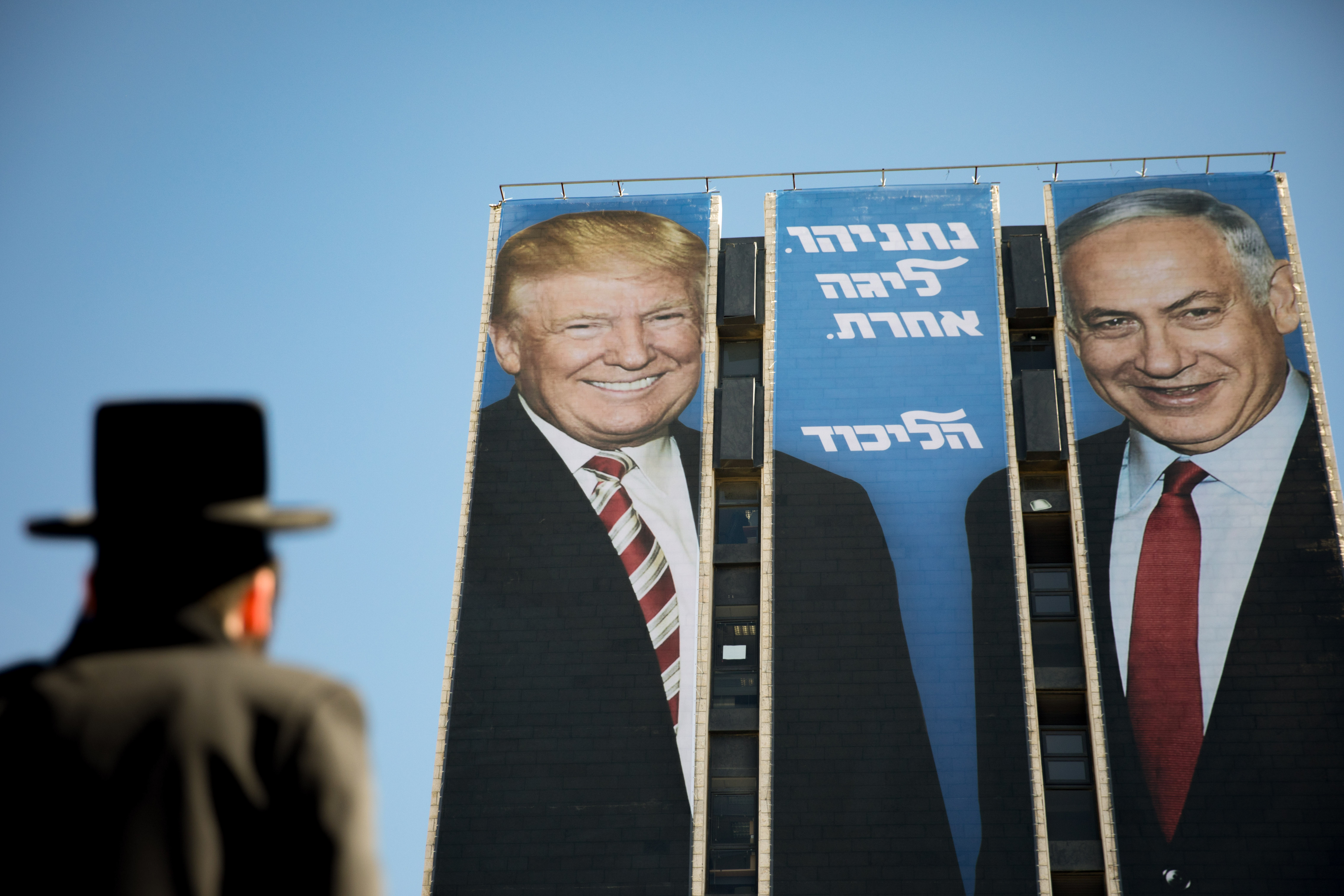 Trump says US should recognize Israeli sovereignty in Golan Heights