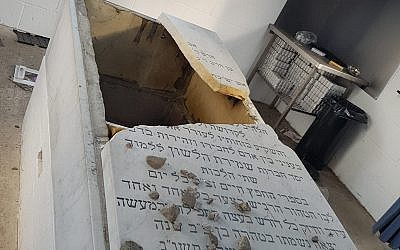 Smashed grave at Jewish cemetery in Prestwich (Shmuli Brown)
