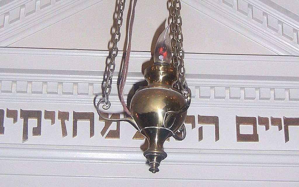 Ner Tamid - everlasting light in a synagogue. (Wikipedia /Bachrach44 )