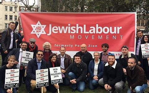 Jewish Labour Movement at Cable Street 80 event