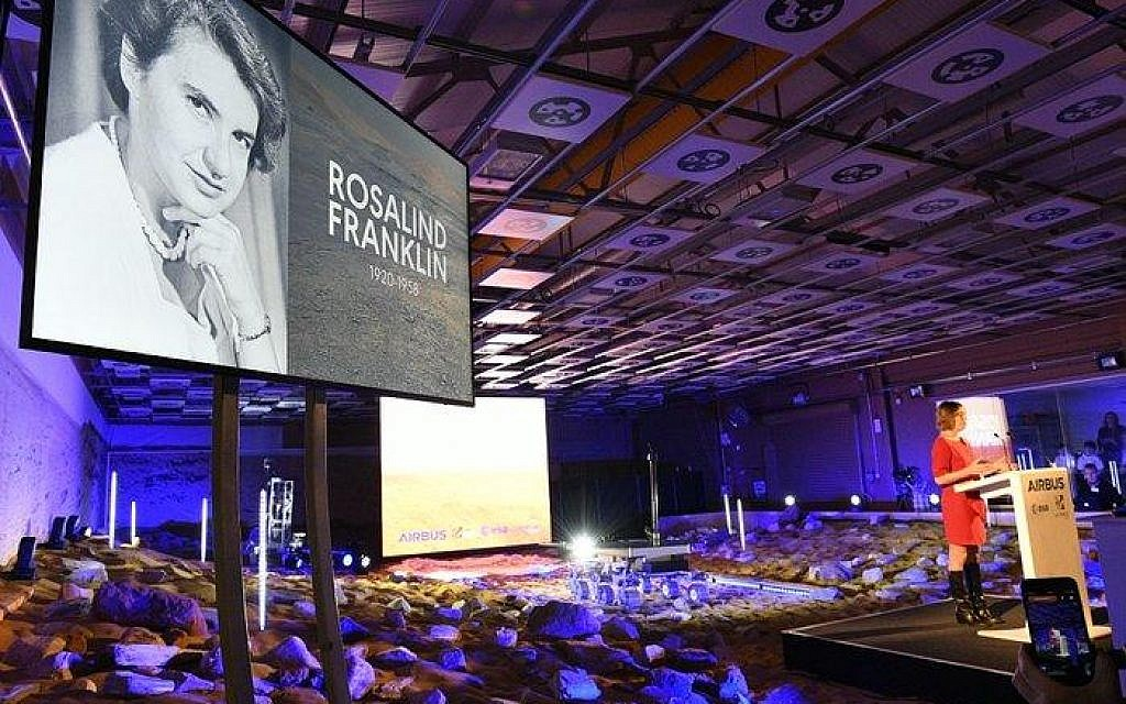 Mars rover unveiled in honour of Rosalind Franklin