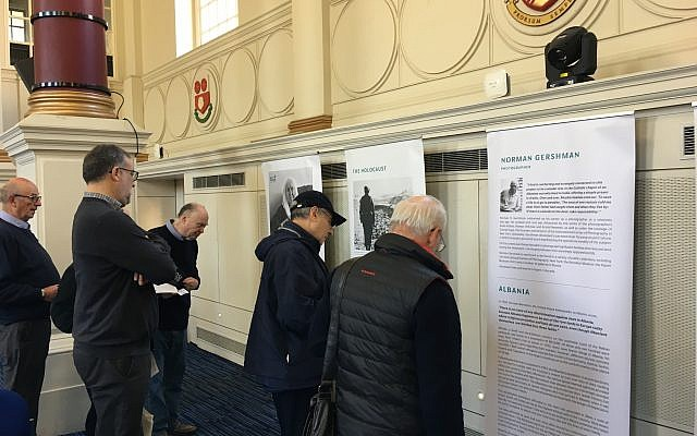 The Yad Vashem exhibit on Albanian Muslim Shoah Heroes, hosted by the Board of Deputies.