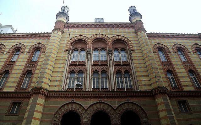 Rumbach Street Synagogue (Wikipedia/Thaler Tamas)
