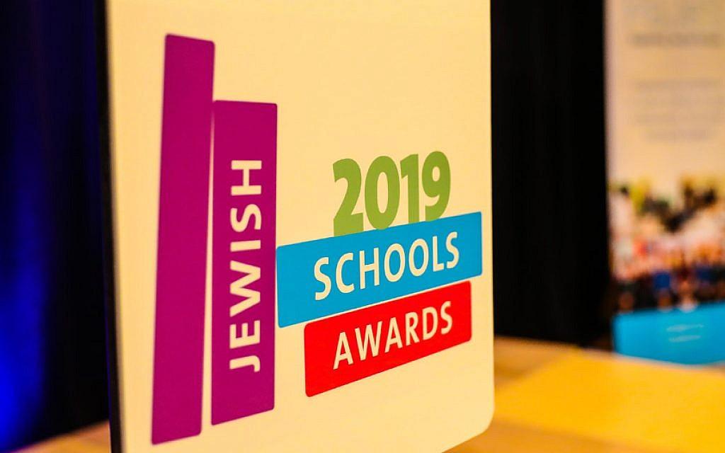Jewish Schools Awards (Marc Morris Photography)