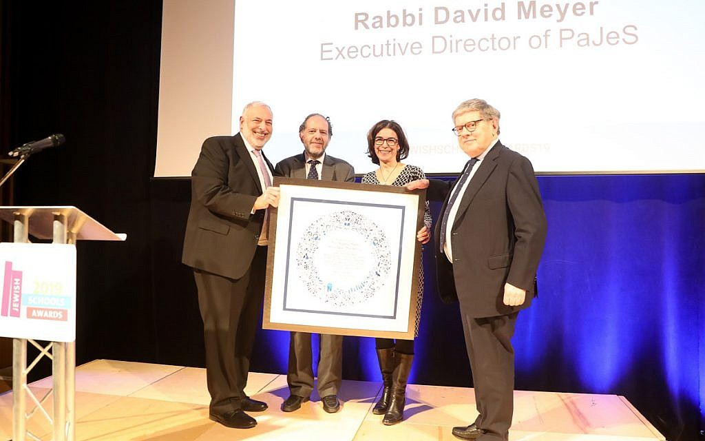 Professor David Latchman (centre-left) with Rabbi David Meyer (left) after receiving his Lifetime Achievement Award, at the Jewish Schools Awards (Marc Morris Photography)