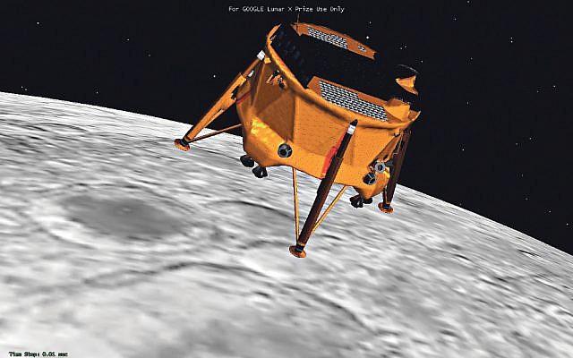 spacecraft beresheet - photo #21