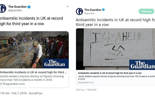 Before and after: The Guardian caused outrage after using a picture of the Gaza border to illustrate antisemitism rising in Britain