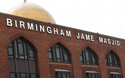 The Birmingham Jame Masjid mosque on Birchfield Road in Birmingham which has had its windows smashed with a sledgehammer. Photo credit: Aaron Chown/PA Wire