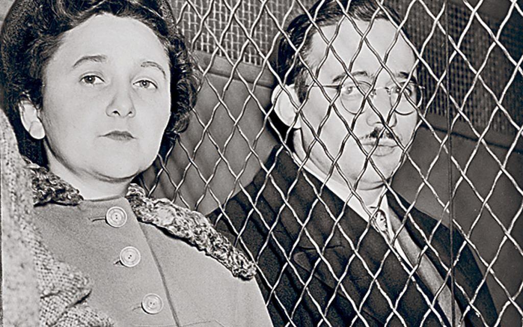 Ethel and Julius Rosenberg