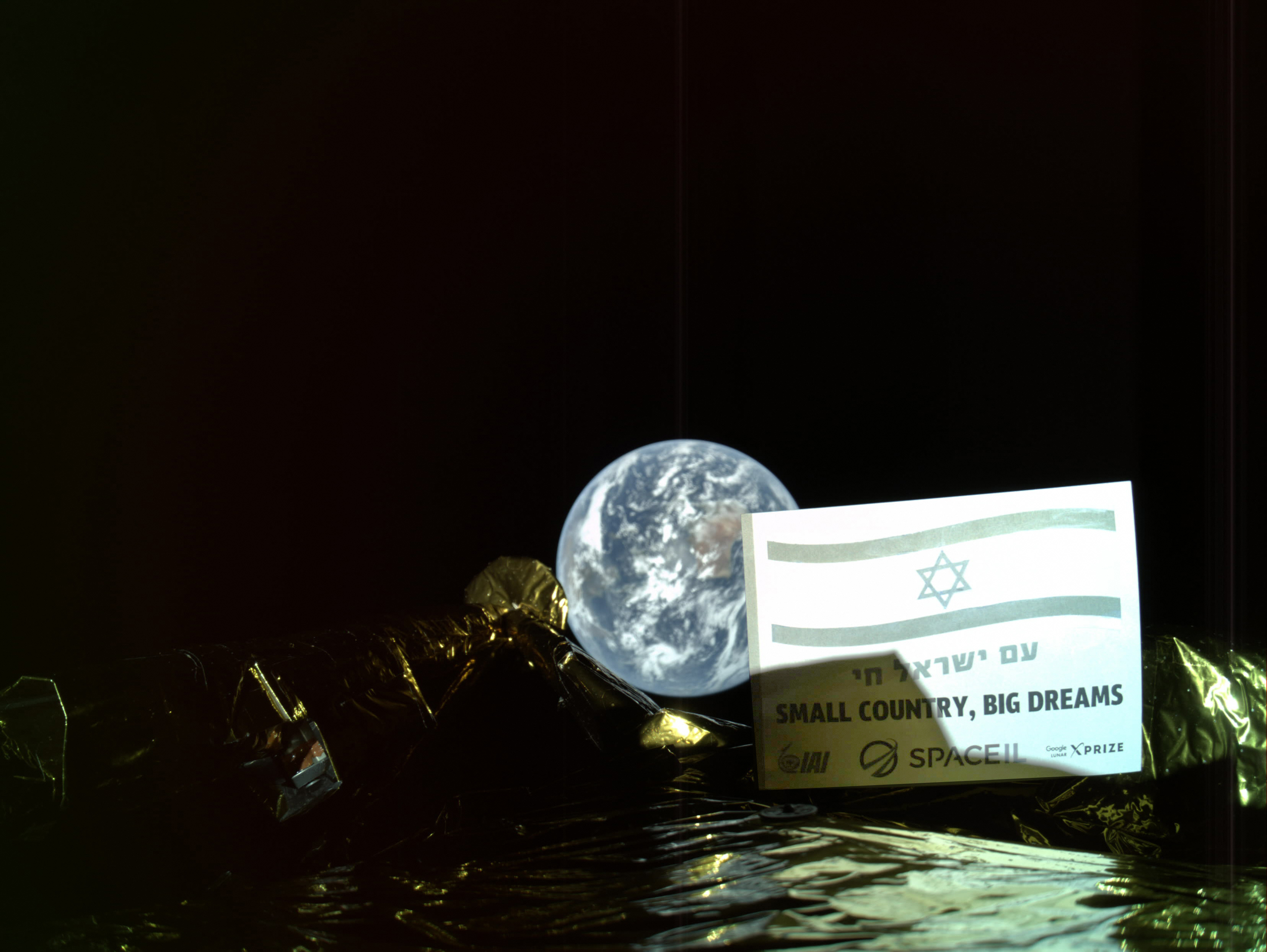 Israel's first moon-bound spacecraft snaps the ultimate selfie