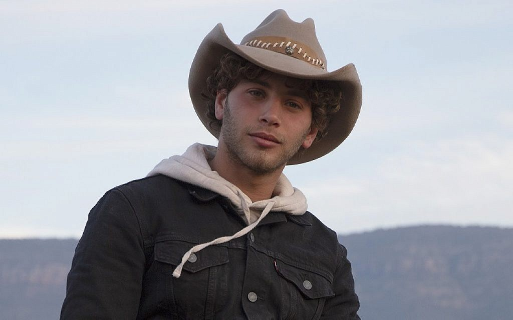 Eyal Booker joins the cast of Celebs On A Ranch, begins on Monday on 5Star