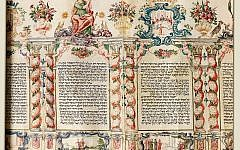 Scroll of megillat Esther  (Wikipedia/ Israel Museum)