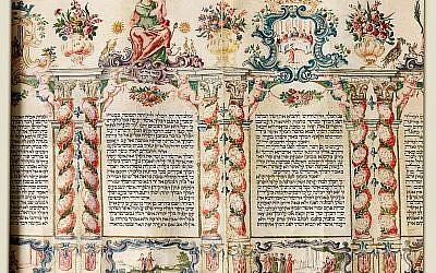 Scroll of megillat Esther  (Wikipedia/ Israel Museum)
