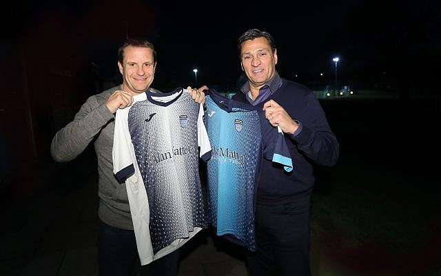 Joel Nathan and Andy Landesberg with new Maccabi London FC strips. (Credit: Marc Morris Photography)