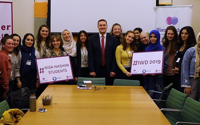 The Nisa-Nashim group with Wes Streeting MP in Parliament