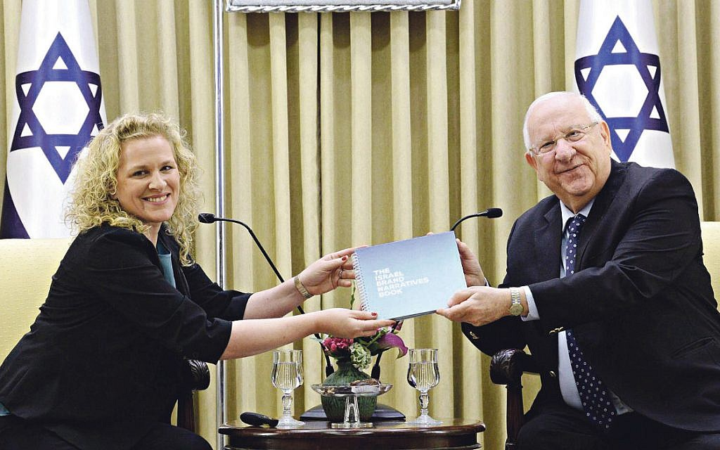 Joanna Landau with President Rivlin at the launch of Vibe Israel