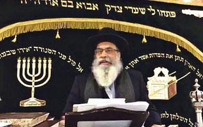 Rabbi Aharon Bassous