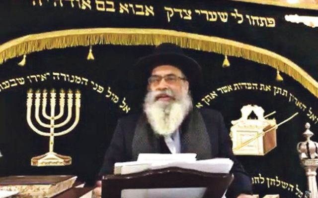 Rabbi Aharon Bassous