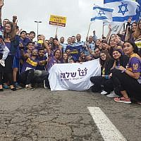 Shalva runners in the Jerusalem Marathon