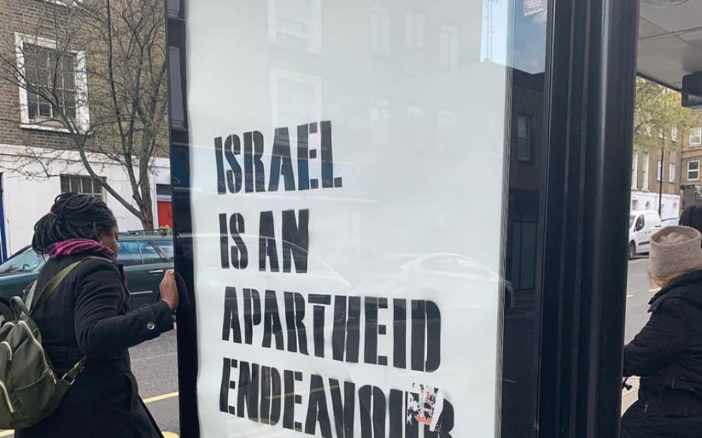 'Israel is an apartheid endeavour' bus poster removed
