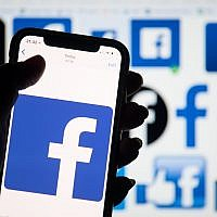 Facebook (Dominic Lipinski/PA Wire)
