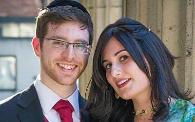 Rabbi Dr Samuel Landau & Rebbetzen Ma'ayan Shoshana Landau