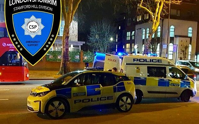Police cars in Stamford Hill (Shomrim image from Twitter)