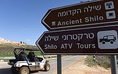 A sign points to Israeli tourists sites and activities in the Jewish settlement Shilo, West Bank. Photo by Debbie Hill/UPI