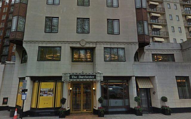 The Dorchester Hotel on Park Lane (Google Maps Street View)