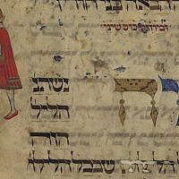 Mah Nishtana - or the Four questions, in Rothschild Hagada. (The National Library of Israel. Wikipedia/יואל בן שמעון - via Jewish News)