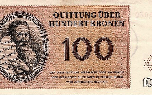 Theresienstadt Currency - 100kron