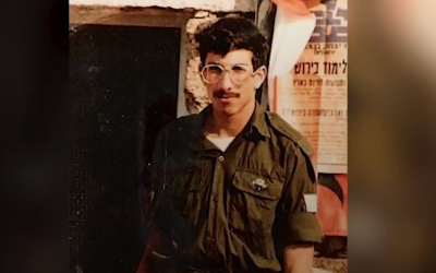 First Sergeant Zachary Baumel,