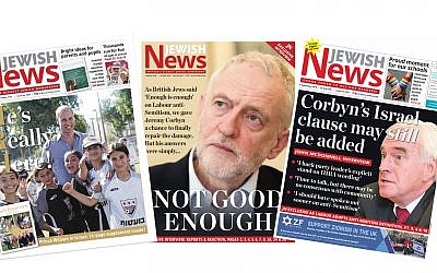 Three Jewish News front pages, featuring Prince William's Israel visit, and interviews with Jeremy Corbyn and John McDonnell!