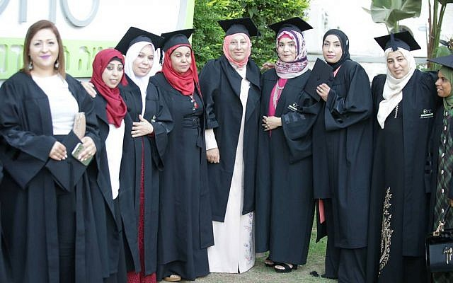 Druze students from Ono Academic College's Beyahad program pose at their graduation ceremony in January 2018.