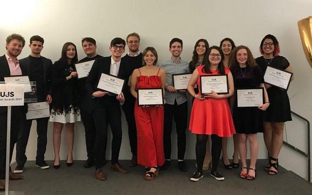 Union of Jewish Students awards winners