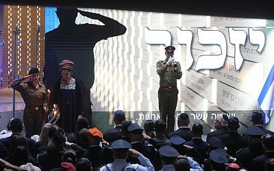 Israeli soldiers and civilians take part in a ceremony on Memorial Day, when Israel commemorates its fallen soldiers, at Mount Herzl in Jerusalem May 8, 2019. Photo by: Marc Israel Sellem-JINIPIX