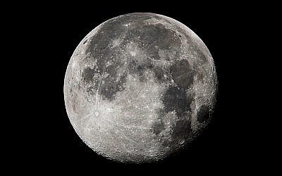 The moon. Photo credit: Nick Ansell/PA Wire