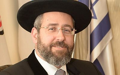 Rabbi David Lau (ידידיה לאו/Wikipedia)