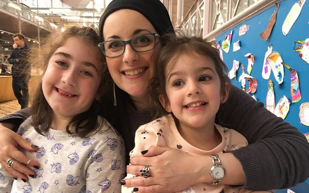 Mum-of-two Fiona Elias has spoken about living with Multiple Sclerosis ahead of World MS Day on May 30