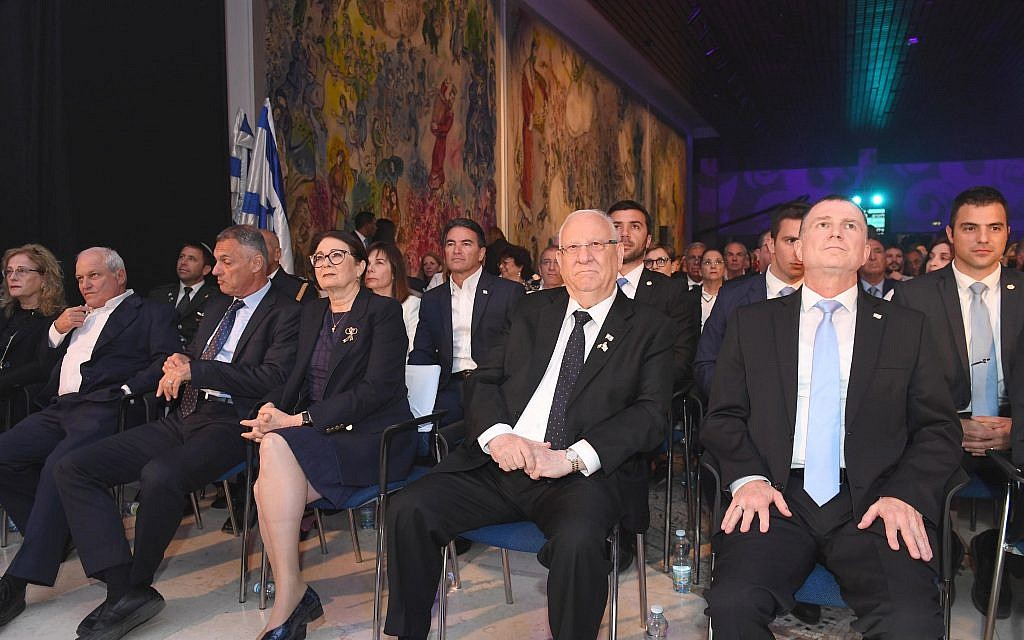 President Rivlin (second right) at the Yom Hazikaron ceremony (Mark Nayman-GPO via JINIPIX)