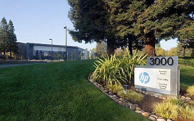 Hewlett-Packard HQ in California. (Wikipedia/LPS.1)