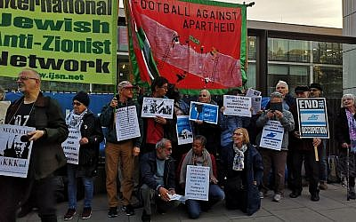 Anti-Israel demonstrators outside JW3