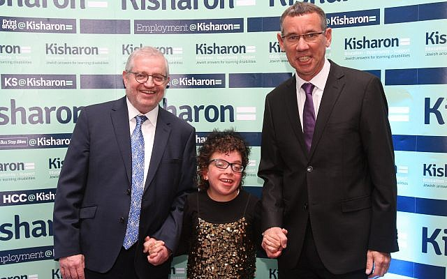 Kisharon Chairman Philip Goldberg, pupil Tali Rose, and Ambassador Mark Regev