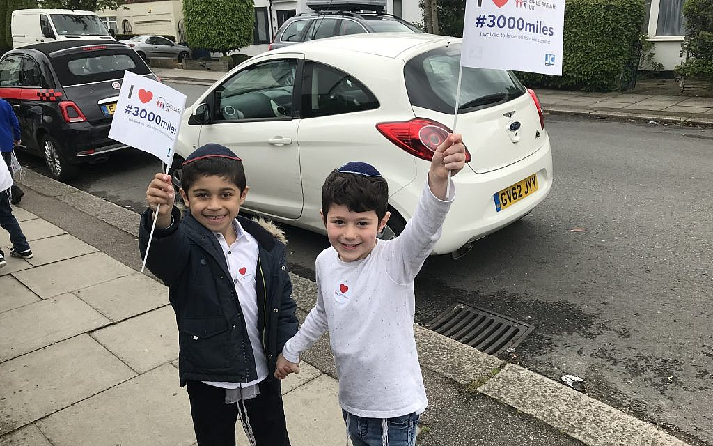 Independent Jewish Day School