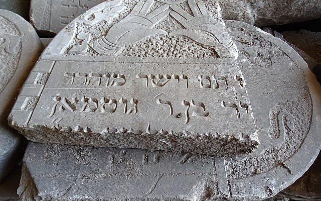 Jewish Tombstone in Casemate - Brest Fortress - Brest - Belarus. (Wikimedia/Adam Jones from Kelowna, BC, Canada.)