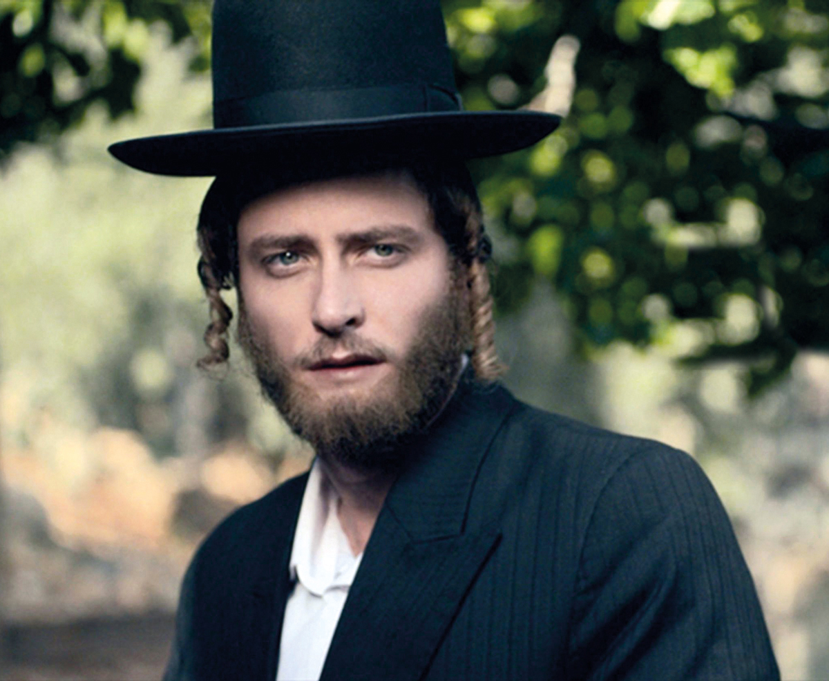 Shtisel star Michael Aloni: 'It's not like any other hit