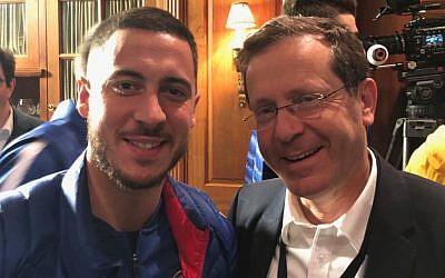 The Blues' star man Eden Hazard with Jewish Agency chair Isaac Herzog