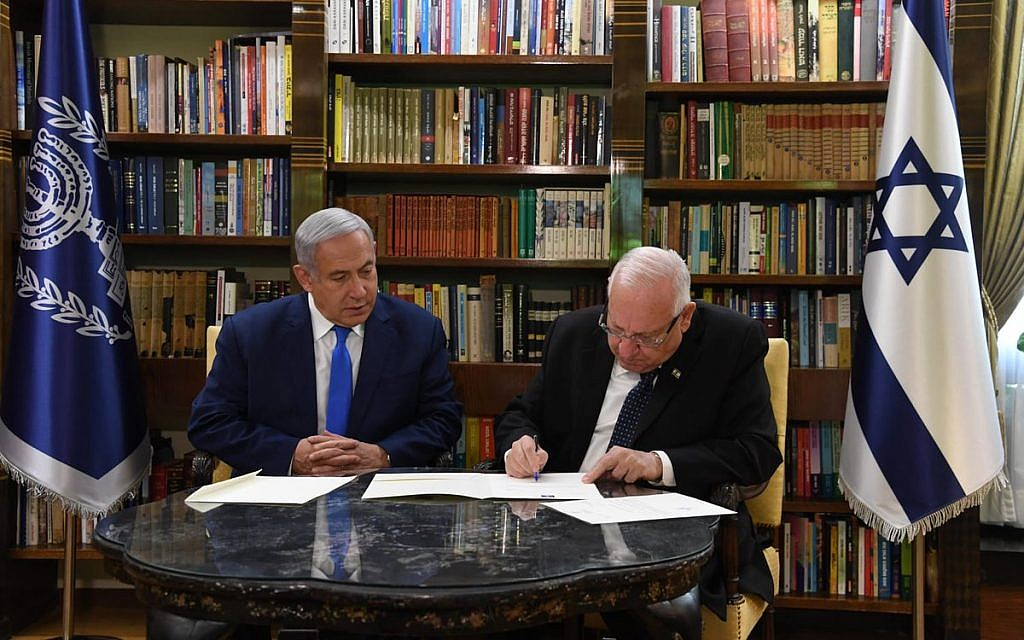 Rivlin gives Netanyahu two more weeks to form a government