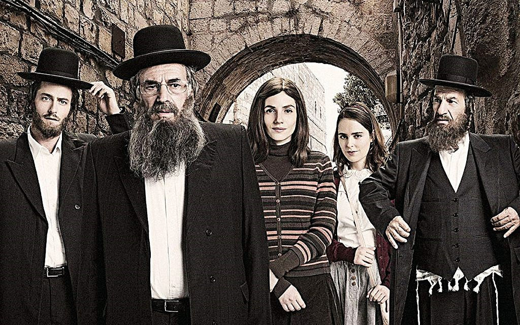Shtisel has been renewed for a third series